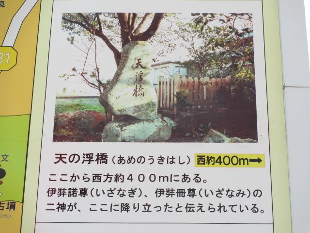 おのころ島神社-34