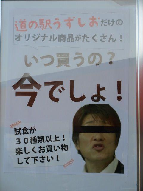 あわじ島バーガー 淡路島オニオンキッチン-14