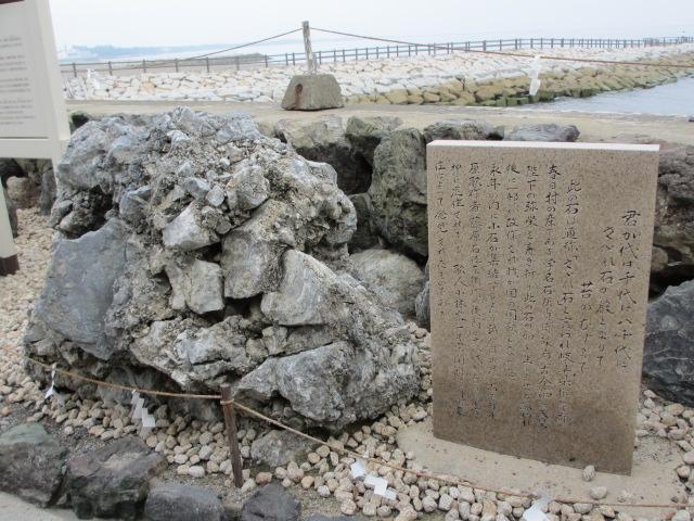 二見興玉神社-9