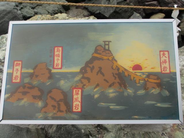 二見興玉神社-17