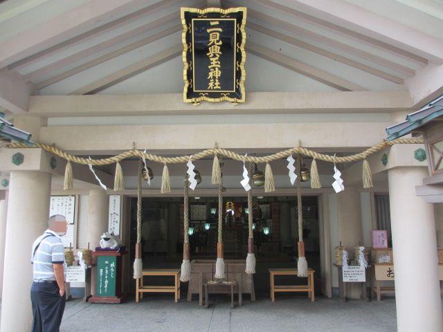 二見興玉神社-23