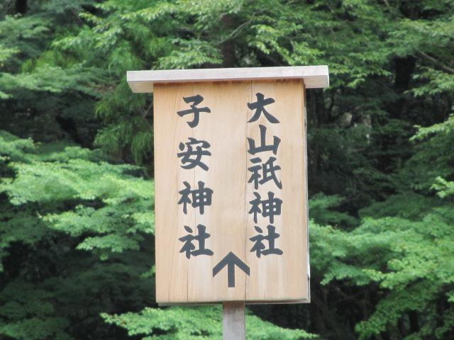 伊勢神宮(内宮)-36