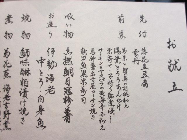 花水木-18