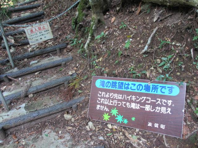 原不動滝-33