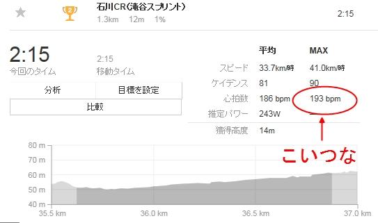 Baidu IME_2014-12-7_0-1-2