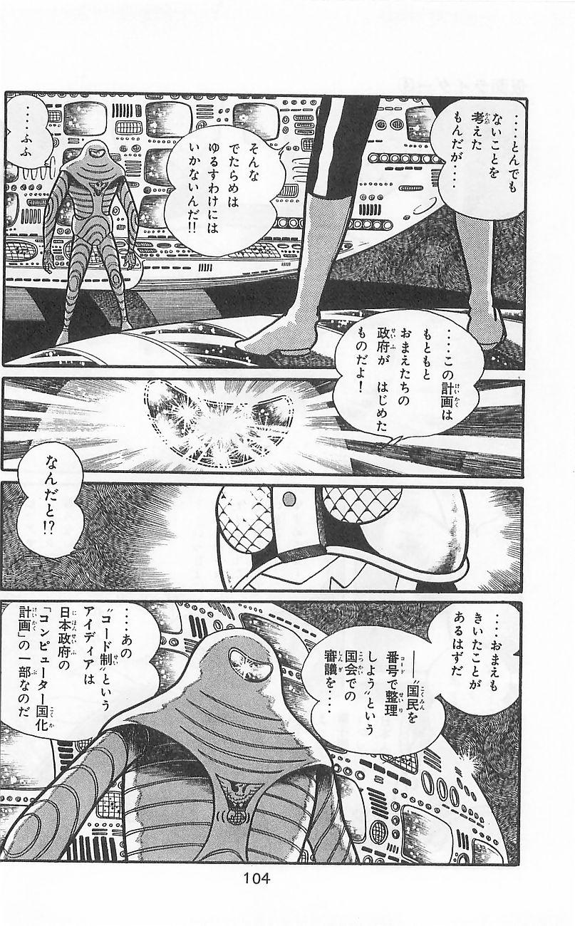 http://blog-imgs-62.fc2.com/k/i/m/kimuramasahiko/20140212210138ab1.jpg