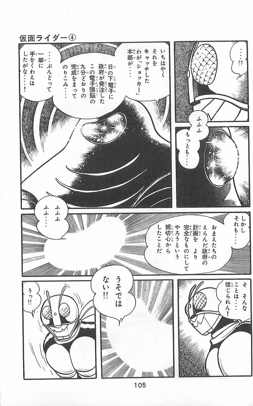 http://blog-imgs-62.fc2.com/k/i/m/kimuramasahiko/20140212210139441.jpg