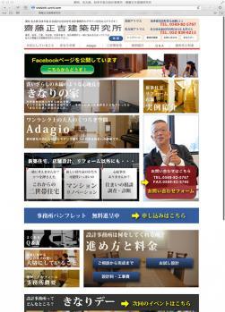 20130708site.jpg