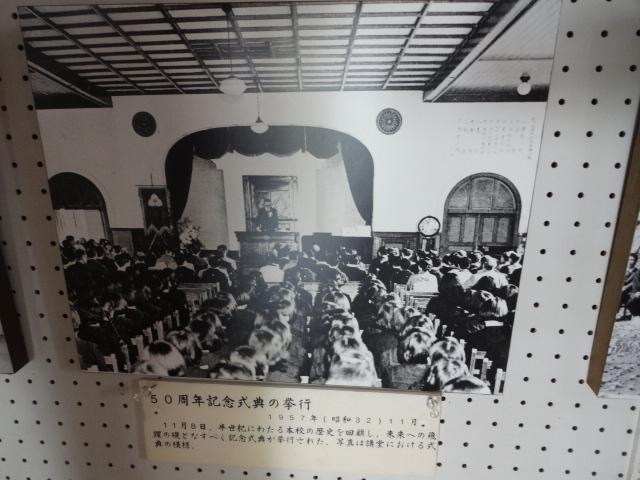 安房南高等学校 講堂写真