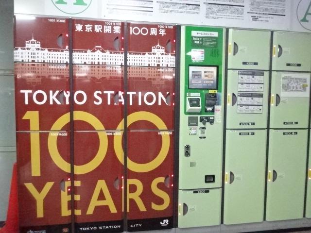 東京駅ポスター その4