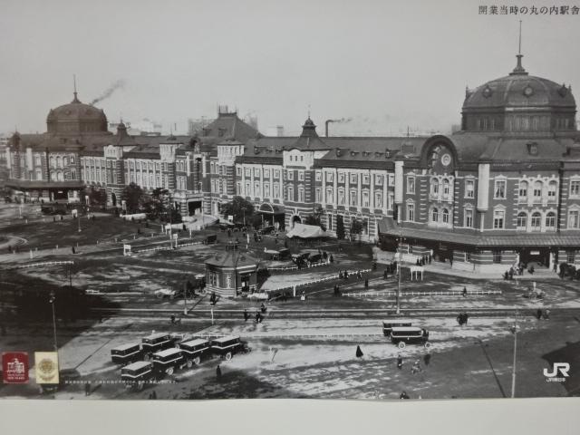 東京駅ポスター その8