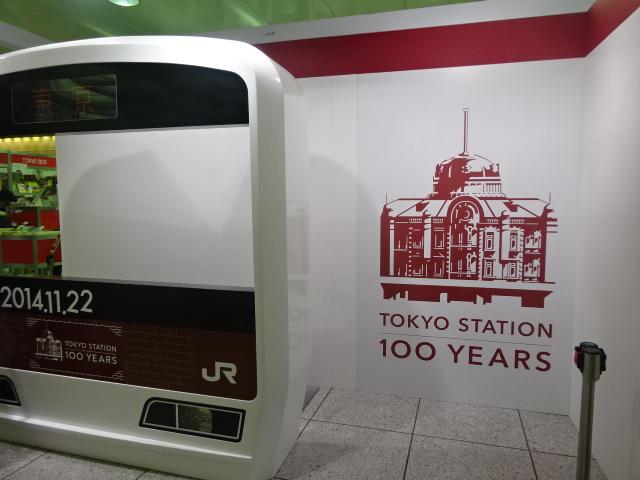 TOKYO BOX横