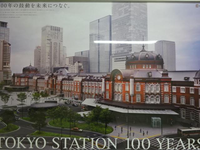 東京駅 新日本橋駅通路ポスター