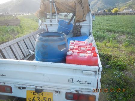 黒麦の水まき (2)