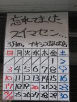 画像 555