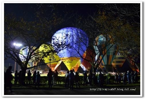 とちぎ熱気球イーターナショナルチャンピョンシップ