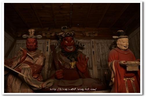 西明寺 紅葉