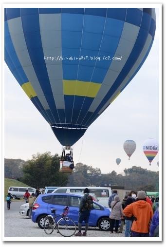 とちぎ熱気球インターナショナルチャンピオンシップ 2014