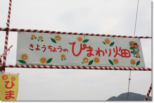 IMG_5718・2