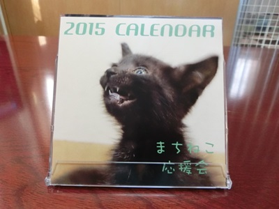 20141215 1