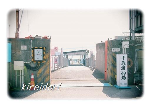 千歳大橋1