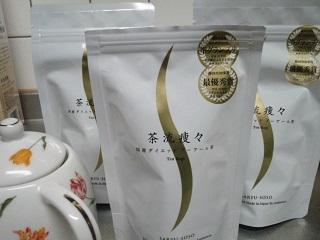 茶流痩々-定期購入1L用-1