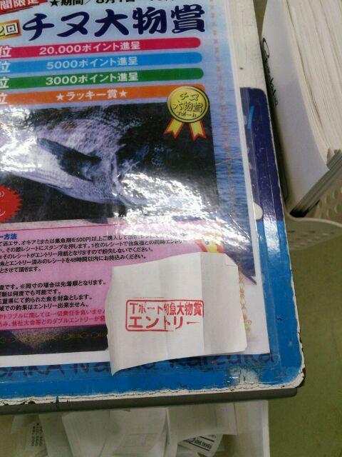 DSC_0011_2013080319571746e.jpg