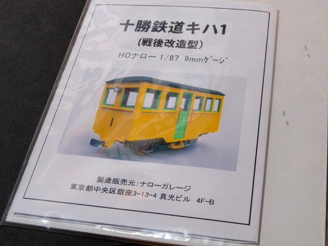 20131009_002.jpg