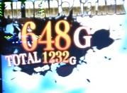 130824_144640.jpg