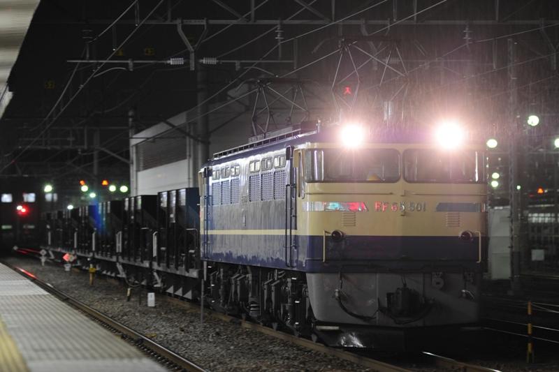 EF65 501 ホキ