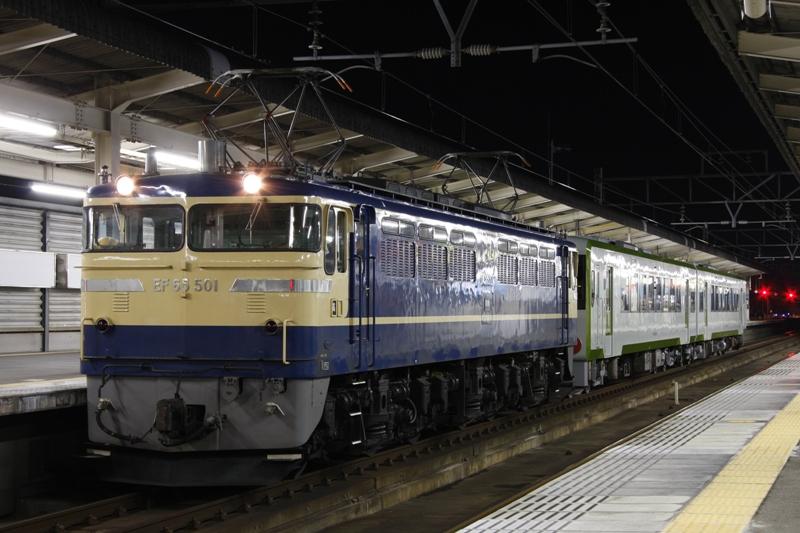 EF65 501 キハ回