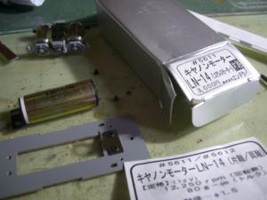 CIMG4550.jpg