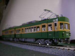 CIMG4559.jpg