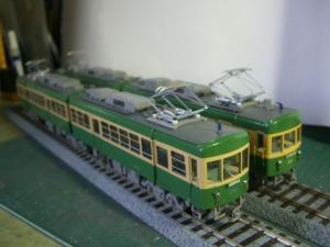 CIMG4560.jpg