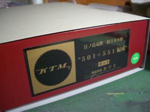 CIMG4570.jpg