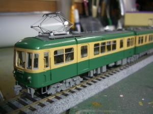 CIMG4596.jpg