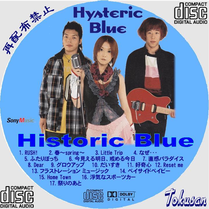 Hysteric Blue~Historic Blue_B