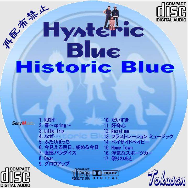 Hysteric Blue~Historic Blue_A