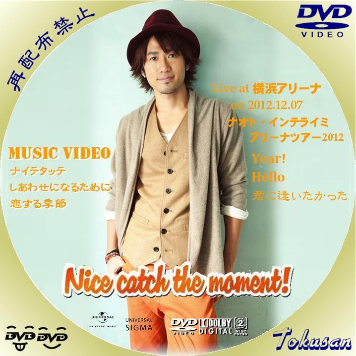 ナオト・インテライミ~Catch the moment