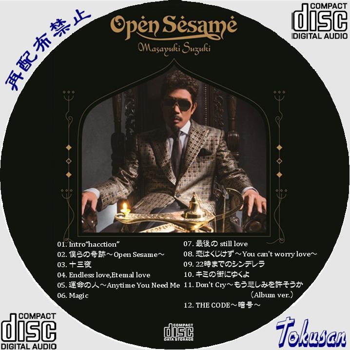 鈴木雅之Open Sesame-B