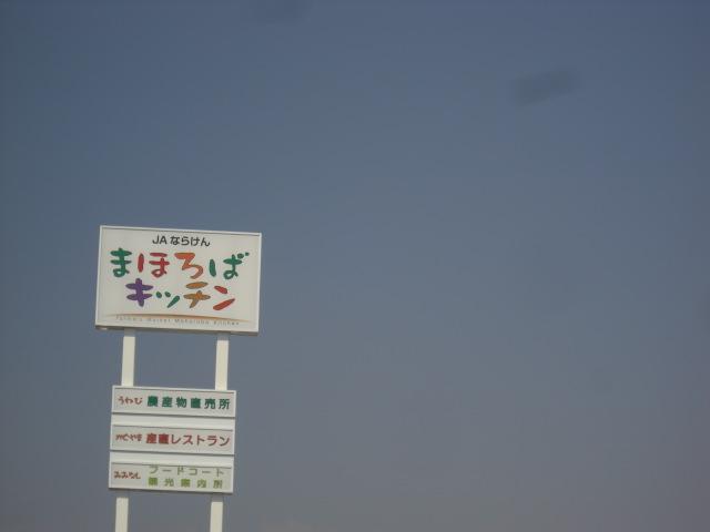 CIMG5991.jpg