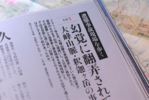 20130718-3.jpg