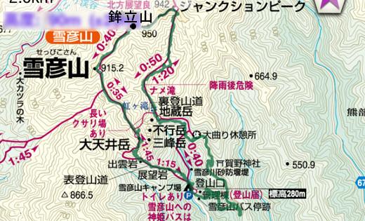 20130907-2.jpg