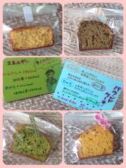 藤女子ケーキ