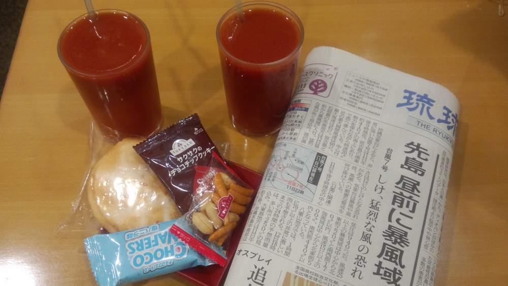 DSC_0013イオンラウンジ 新聞