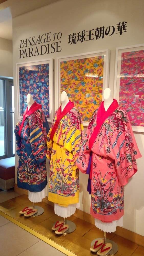 DSC_0020琉球の着物