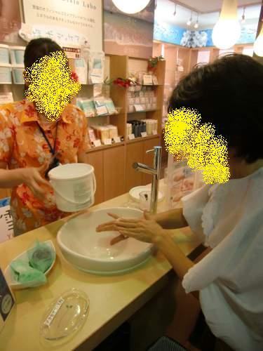 塩で手洗い