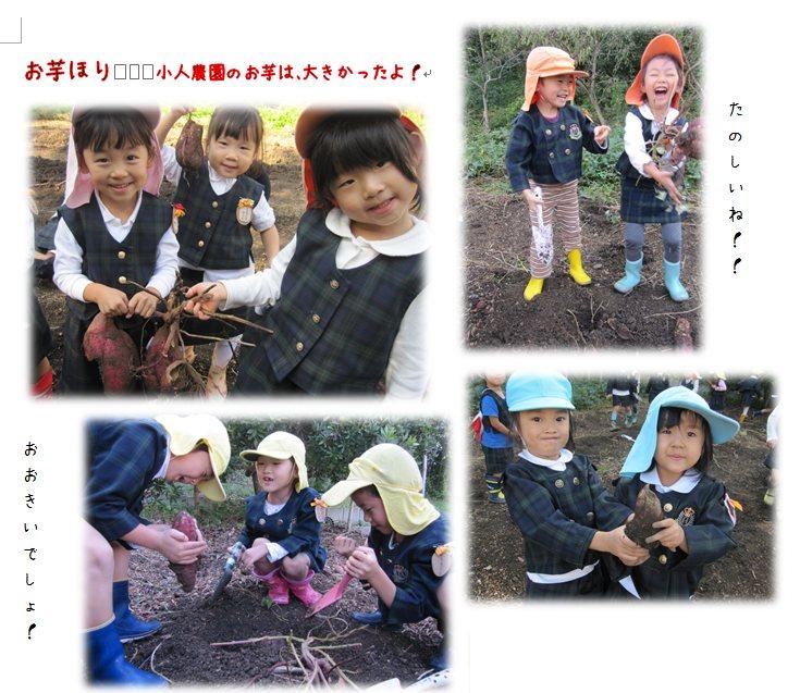 h3_20131203180055a77.jpg