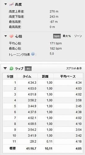 run519.jpg