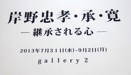 IMG_7528.jpg